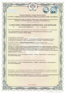 sertificate2-1