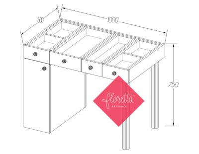 Стол для шитья с тумбой и выдвижными ящиками