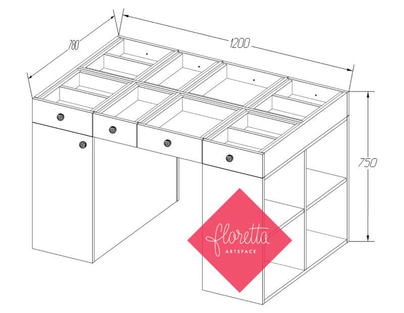 Швейный стол Floretta artspace с тумбой для швейной машинки