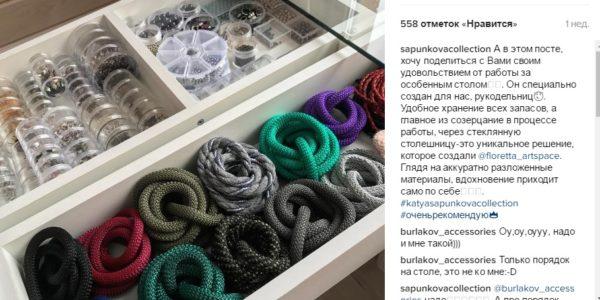 otzyv_sapunkova