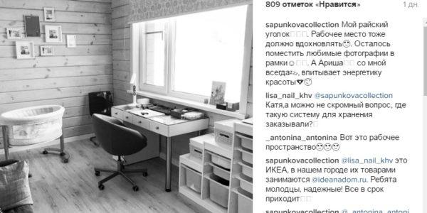 otzyv_sapunkova2